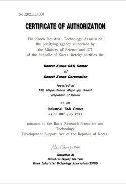 Certificate_08.05.2021.jpg
